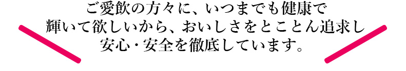 hinshitsu_01