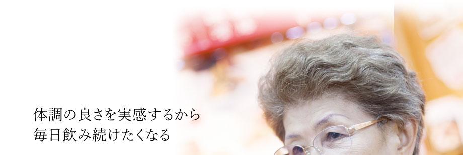 moromi_lp_920_08