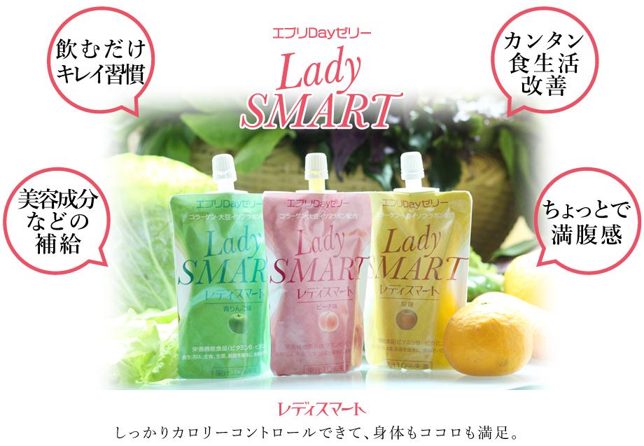 ladysmart_lp920_02