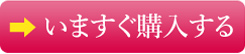ladysmart_lp_product2_920_03